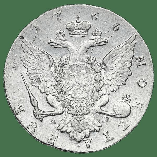 1 рубль 1766 года СПБ АШ TI