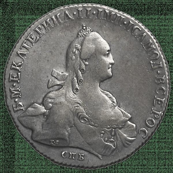 1 рубль 1766 года СПБ ЯI TI