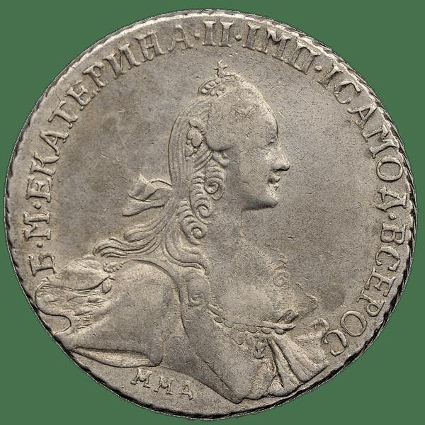 1 рубль 1767 года ММД Ei