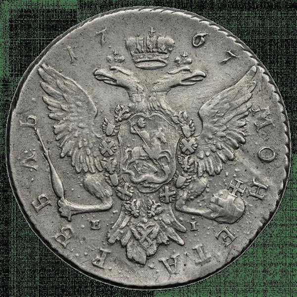 1 рубль 1767 года СПБ Ei TI