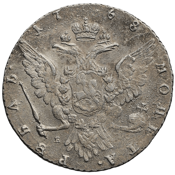 1 рубль 1768 года ММД Ei