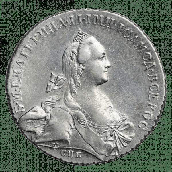 1 рубль 1768 года СПБ АШ TI