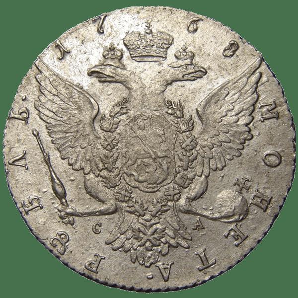 1 рубль 1768 года СПБ СА TI