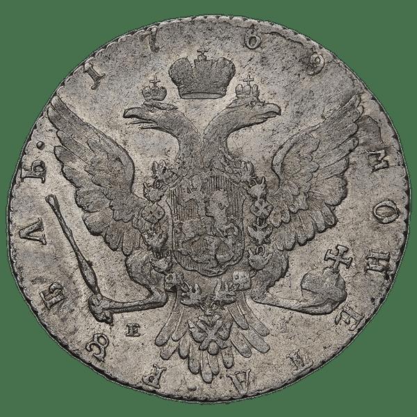 1 рубль 1769 года ММД Ei