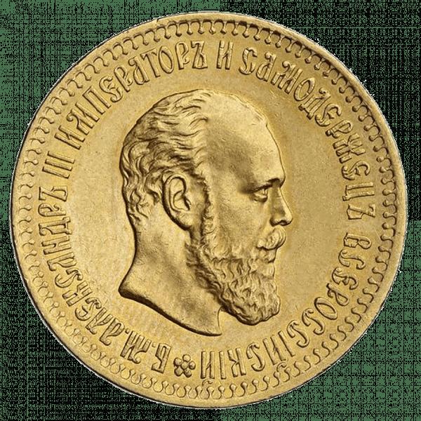 10 рублей 1889 года