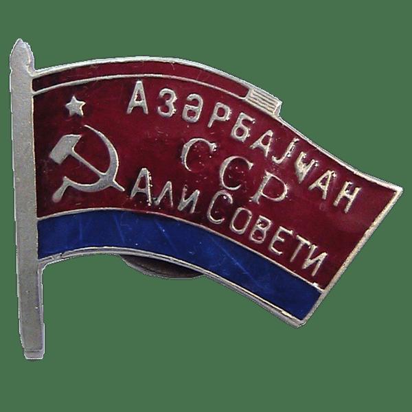 Знак депутата Азербайджанской ССР. 1955 год