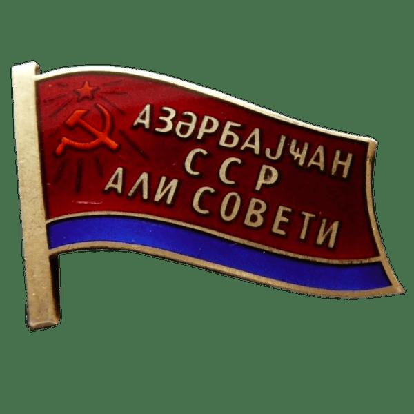 Знак депутата Азербайджанской ССР. 1980 год