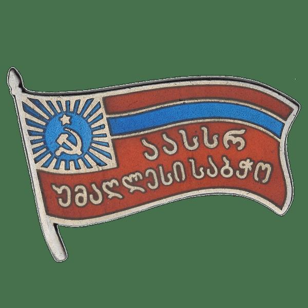 Знак депутата Грузинской ССР. 1955 - 1981 гг
