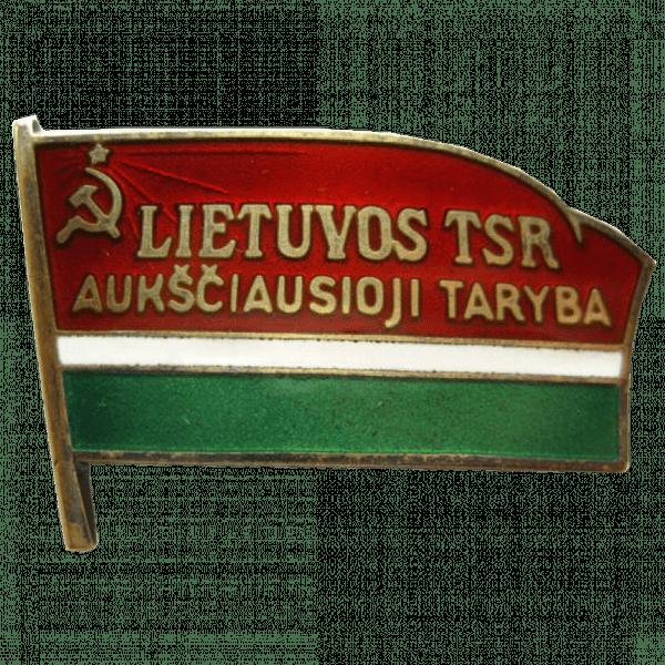 Знак депутата Литовской ССР. 1963 год