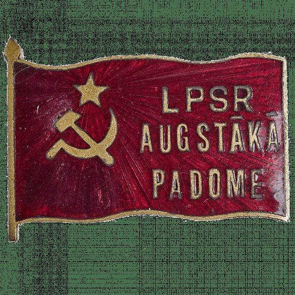 Знак депутата Латвийской ССР. 1940 год