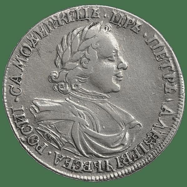 1 рубль 1718 года L OK