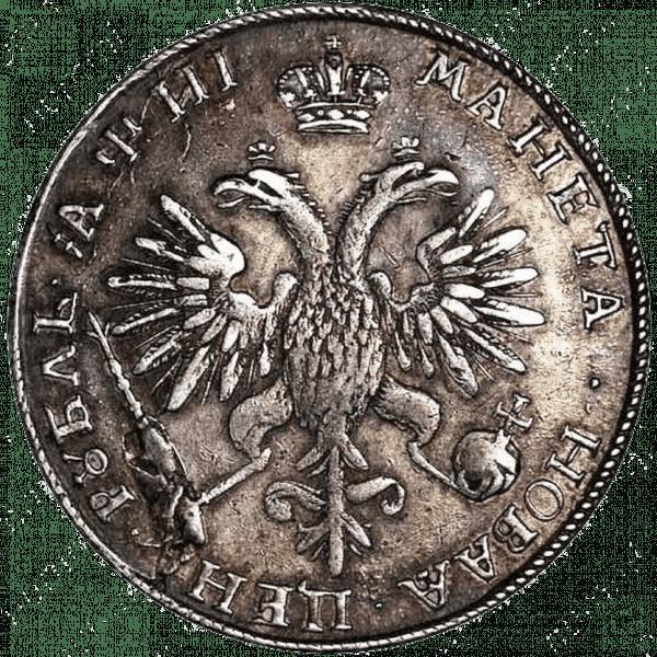1 рубль 1718 года KO