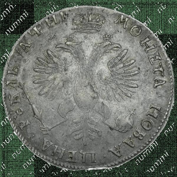 1 рубль 1718 года L