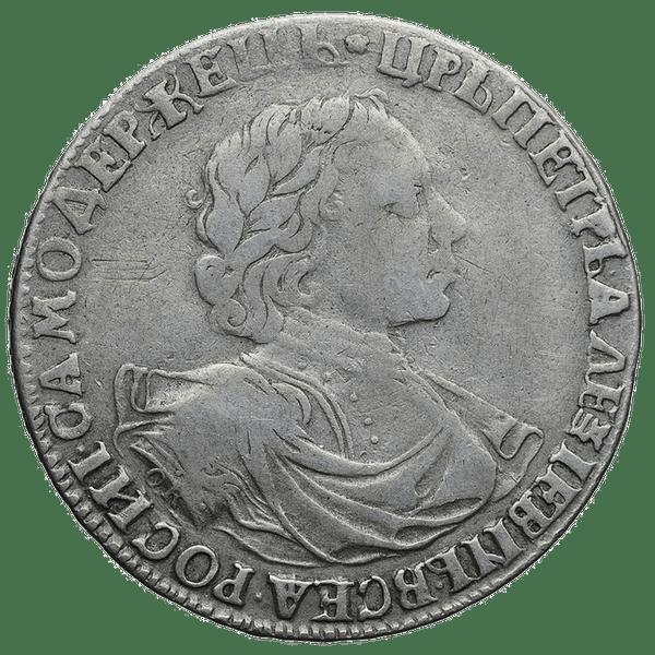 1 рубль 1719 года L ОК