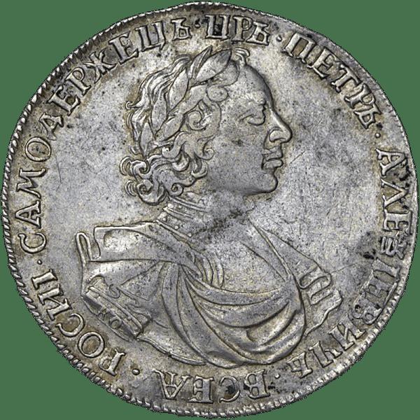 1 рубль 1719 года L КО