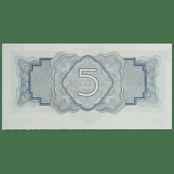Банкнота СССР 5 рублей 1934 года