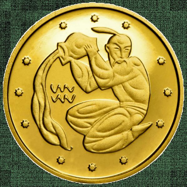 2 гривны 2007 года «Водолей». Украина