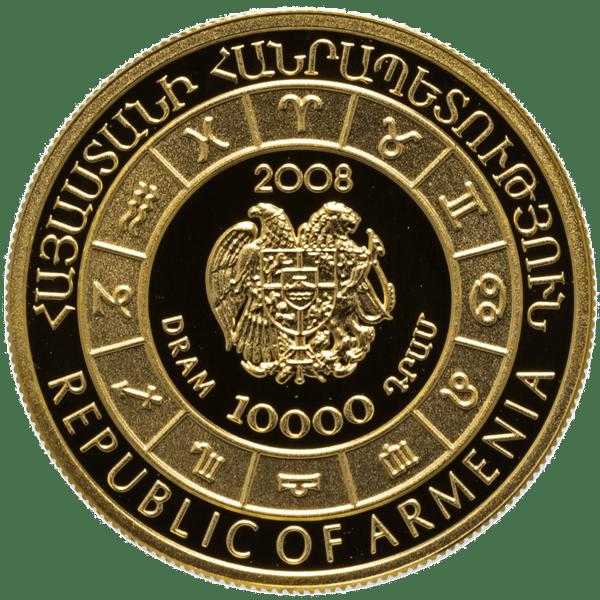10000 драмов 2008 года «Знаки зодиака - Весы». Армения