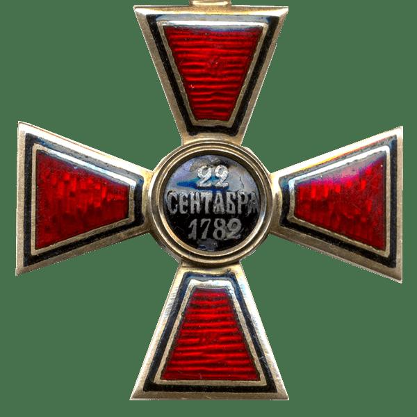 Знак ордена Святого Владимира IV степени