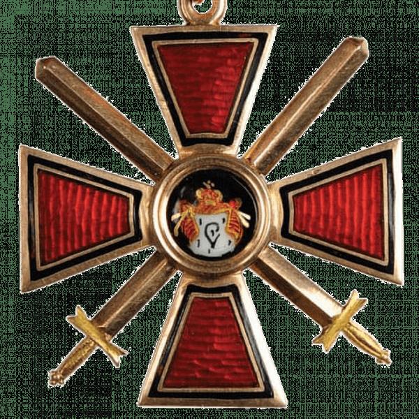 Знак ордена Святого Владимира IV степени с мечами