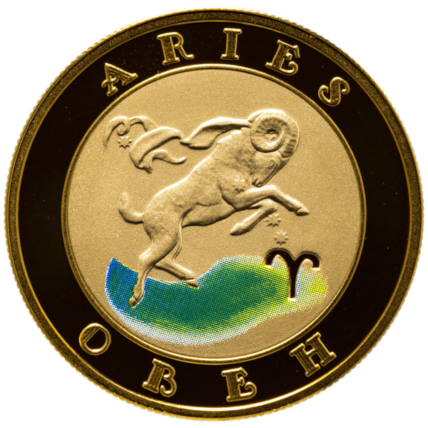 10000 драмов 2009 года «Знаки зодиака - Овен». Армения