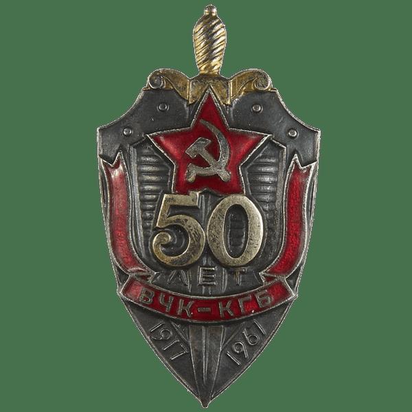 Знак «50 лет ВЧК КГБ». Томпак. Эмаль