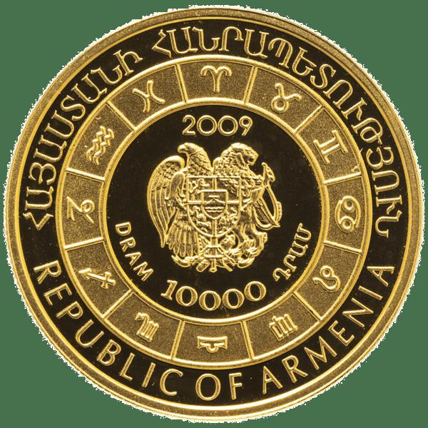 10000 драмов 2009 года «Знаки зодиака - Близнецы». Армения