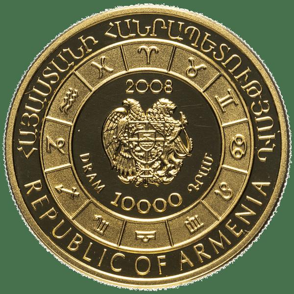 10000 драмов 2008 года «Знаки зодиака - Стрелец». Армения