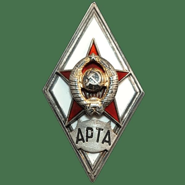 Ромб «АРТА»