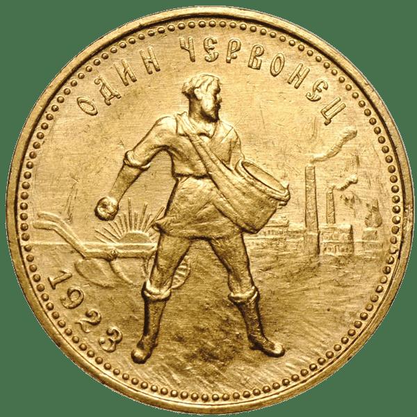Один червонец 1923 года ПЛ «Сеятель»