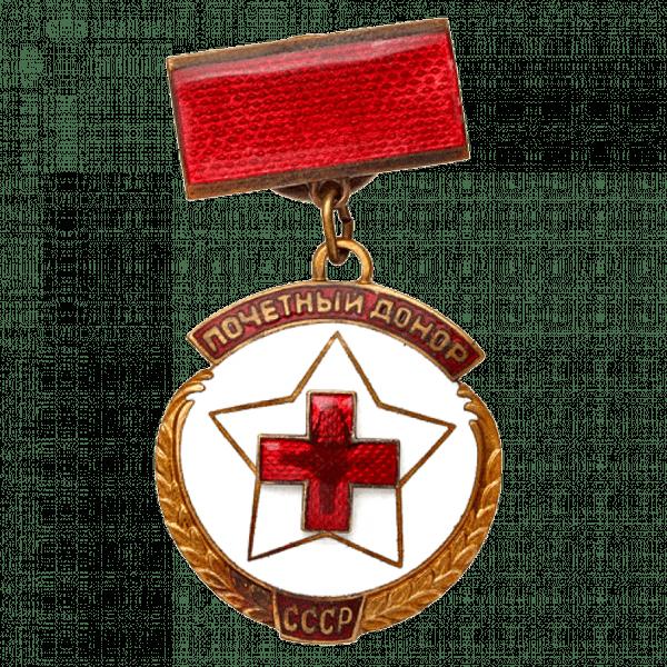 Знак «Почётный Донор СССР». На винте
