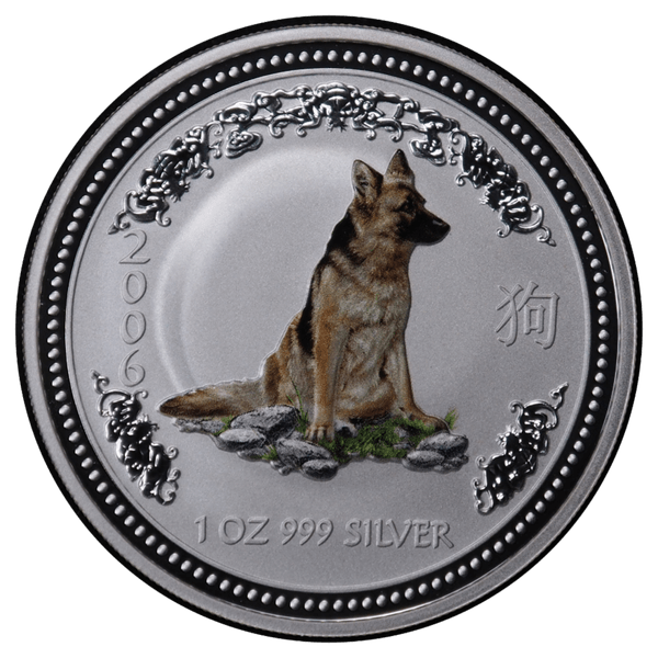 1 доллар 2006 года «Год Собаки. Лунар». Цветная. Австралия