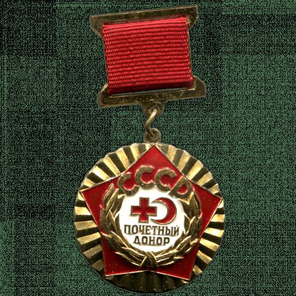 Знак «Почётный Донор СССР». На булавке