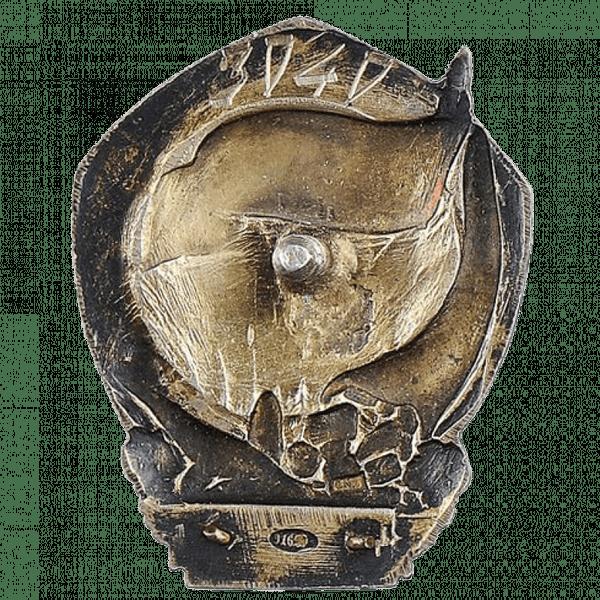Знак «Отличник Пищевой Индустрии СССР НКПП». Серебро, эмаль.