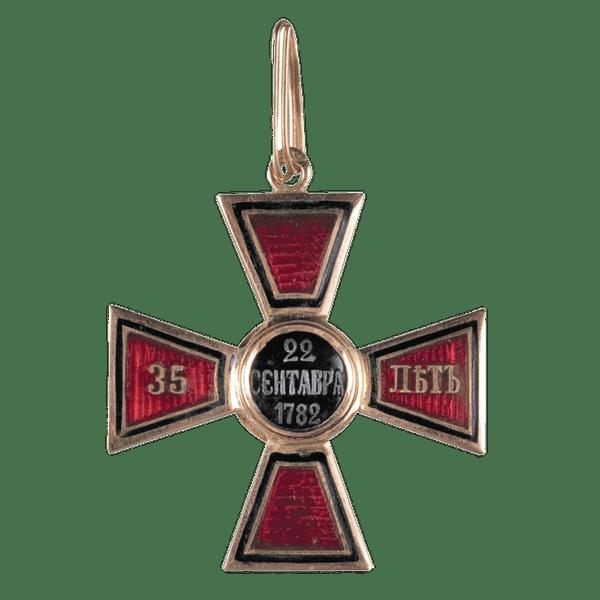 Знак ордена Святого Владимира IV степени за выслугу лет