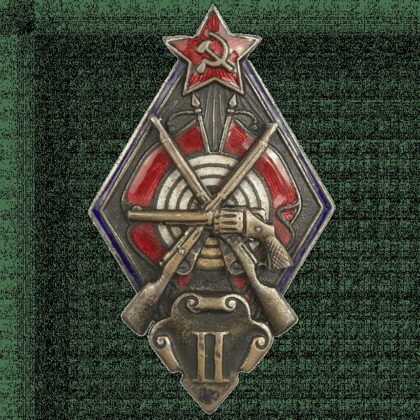 Знак «За стрельбу из винтовки и револьвера на обязательных стрелковых соревнованиях РККА. 2-я степень»