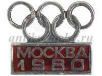 олимпийский значок
