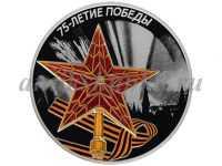 Серия «Великая Отечественная война»