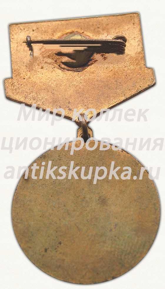 Знак «Ветеран труда. Электрический завод им. М.И. Калинина»