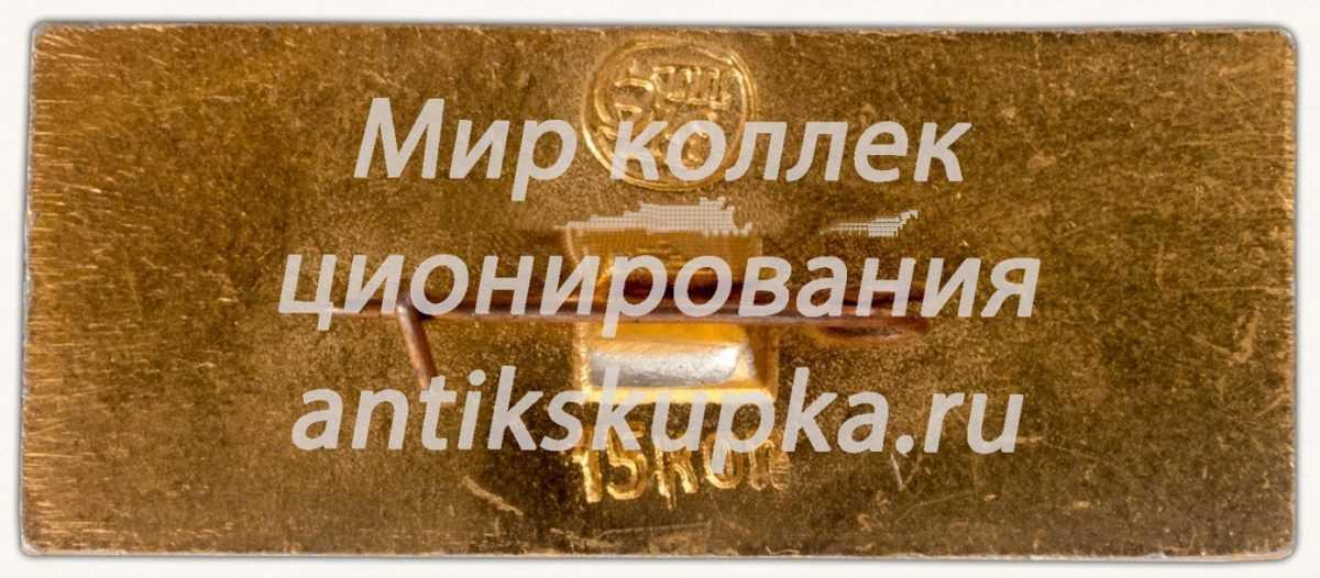 Аэроплан «Касяненко-4». Серия знаков «История авиации СССР»