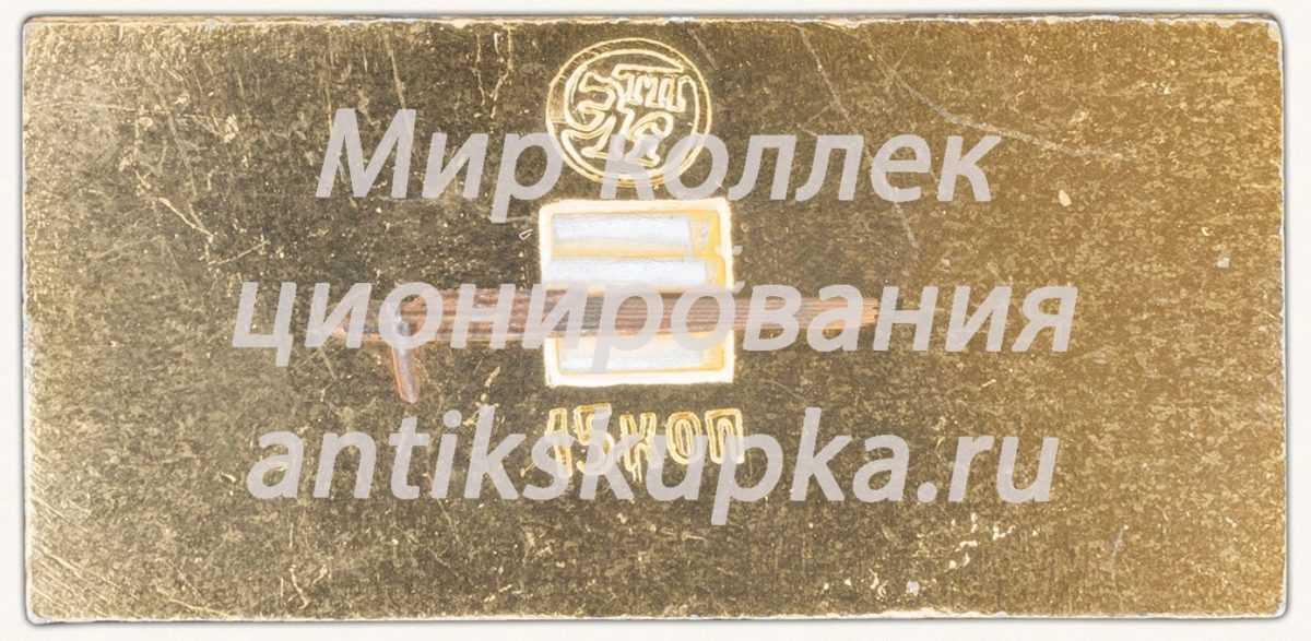«Гаккель-9» 1912. Серия знаков «История авиации СССР»
