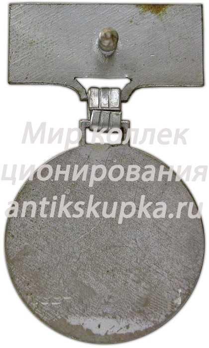 Медаль «Заслуженные рационализатор Латвийской ССР»