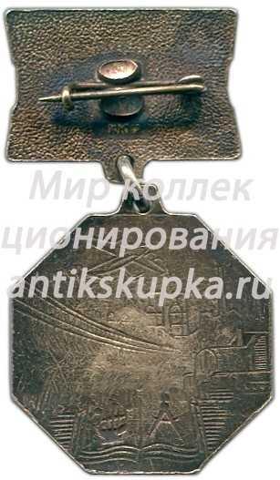 Медаль «Заслуженный архитектор УССР»