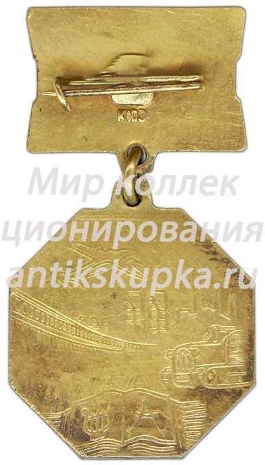 Медаль «Заслуженный изобретатель УССР»