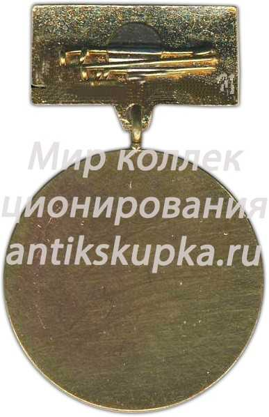 Медаль «Заслуженный колхозник Латвийской ССР»