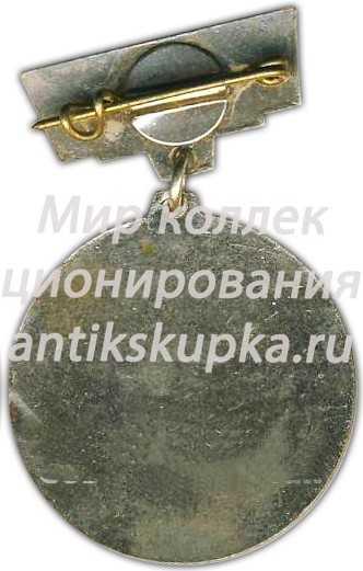 Медаль «Заслуженный колхозники. Рыбное хозяйство Латвийской ССР»