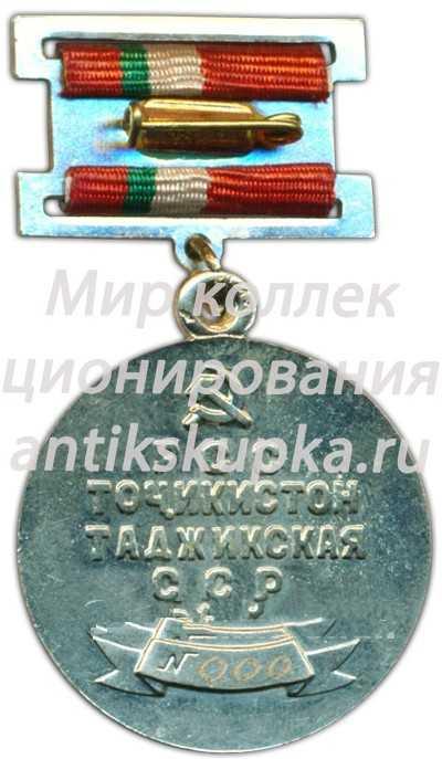 Медаль «Заслуженный ветеринарный врач Таджикской ССР»