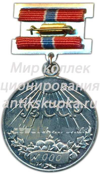 Медаль «Заслуженный ветеринарный врач Узбекской ССР»