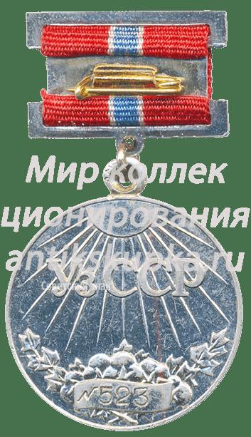 Медаль «Заслуженный врач УзССР»