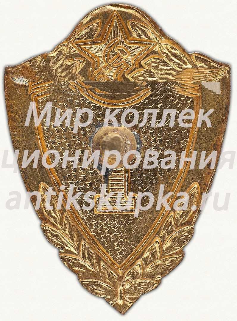 Специалист 1 класса. Знак классности солдата Советской Армии